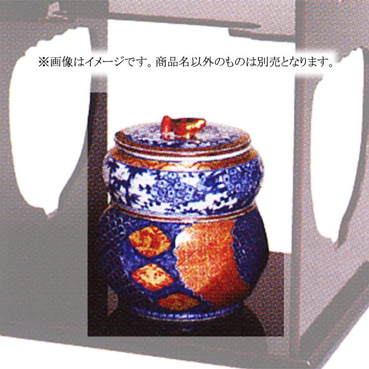 茶道具 水指(水差・みずさし) 水指 金襴手 瓢形 捻 高野 昭阿弥