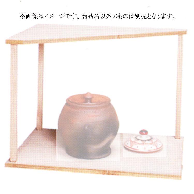 茶道具 棚(たな) 桐 山里棚 竹貼砂摺 遠州好写し 棚ピタット付 小林 幸斎