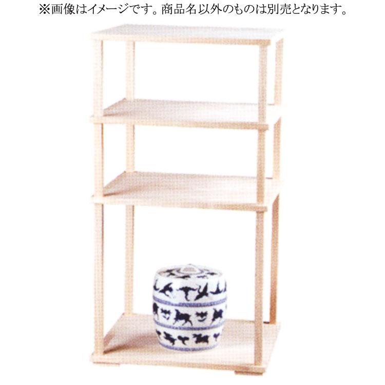茶道具 水指(水差・みずさし) 水指 染付 寧波 勝見 永泉
