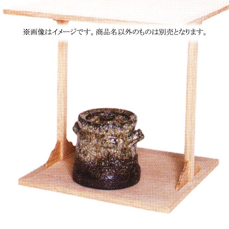 茶道具 水指(水差・みずさし) 水指 窯変 萩耳付 味舌 隆司
