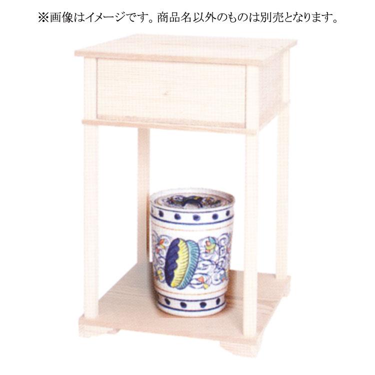 茶道具 水指(水差・みずさし) 水指 色絵 阿蘭陀 御室窯