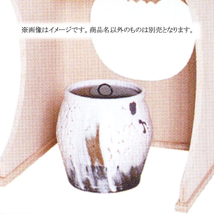 茶道具 水指(水差・みずさし) 水指 白萩釉 一重口 味舌 隆司