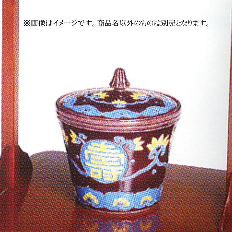 茶道具 水指(水差・みずさし) 水指 花唐草模様 広口 平安 大示