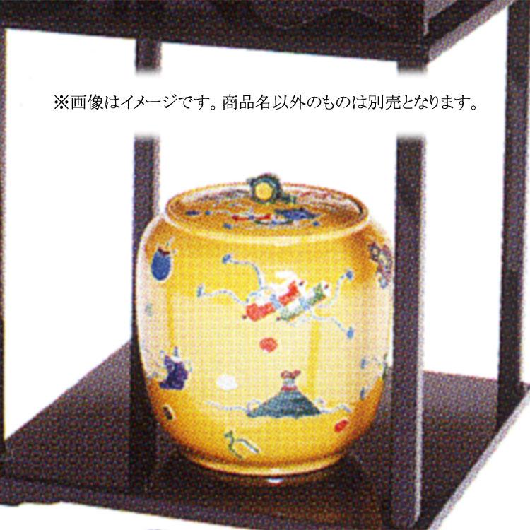 茶道具 水指(水差・みずさし) 水指 黄交趾 宝尽 陶若窯