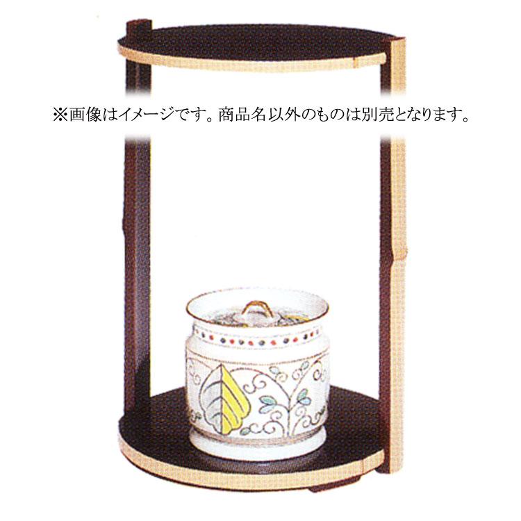 茶道具 水指(水差・みずさし) 水指 色絵 阿蘭陀 オランダ形 御室窯