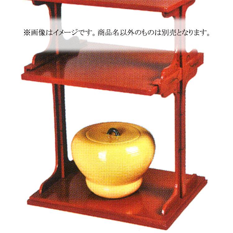 茶道具 水指(水差・みずさし) 水指 黄 瓢 陶若窯