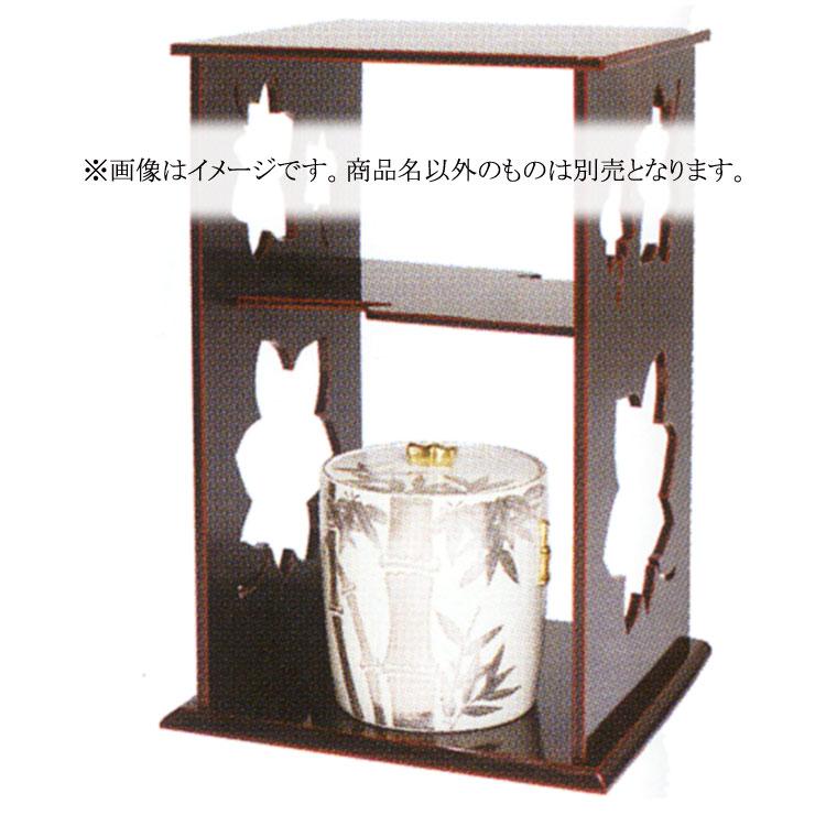 茶道具 水指(水差・みずさし) 水指 仁清 銀竹 御室窯