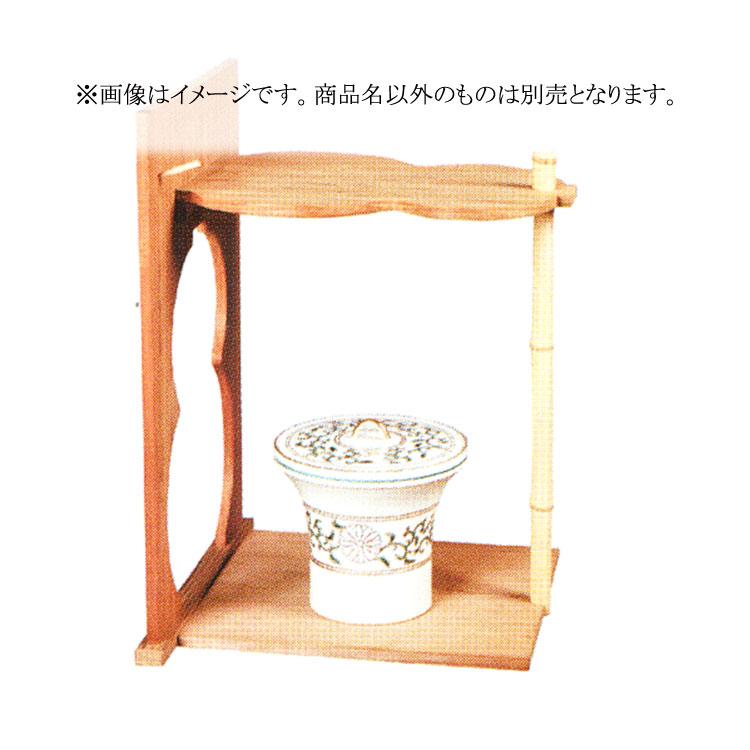 茶道具 水指(水差・みずさし) 水指 末広 菊唐草 御室窯