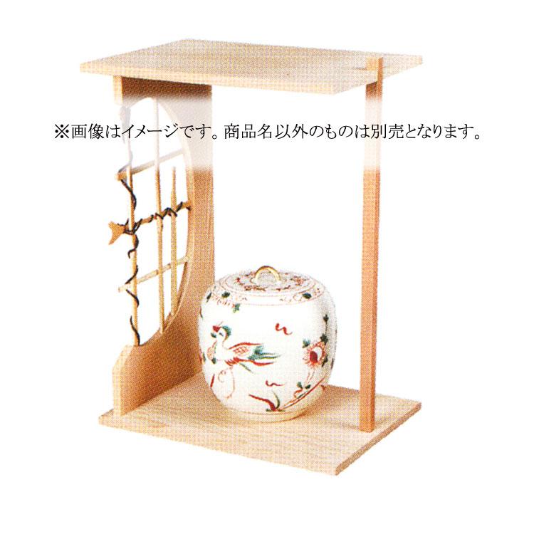 茶道具 水指(水差・みずさし) 水指 赤絵 丸 御室窯