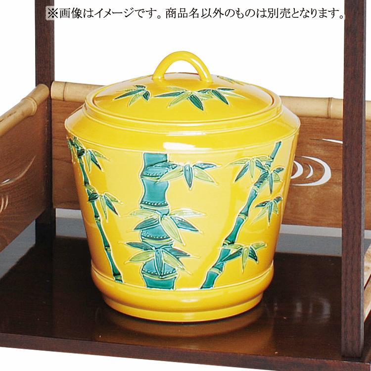 茶道具 水指(水差・みずさし) 水指 黄交趾 竹 勝見 永泉