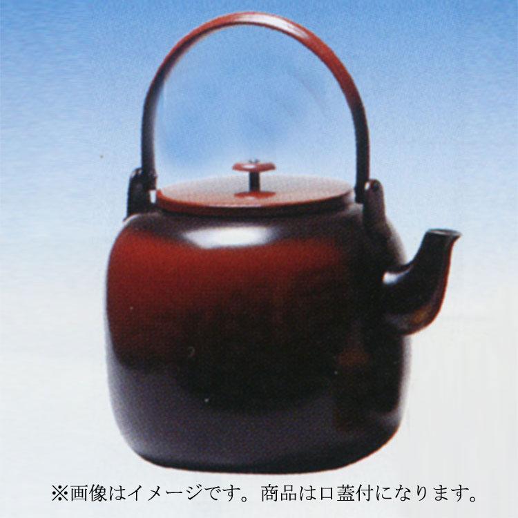 茶道具 水次(水注・みずつぎ) 利休形 口蓋付 近藤 雄作