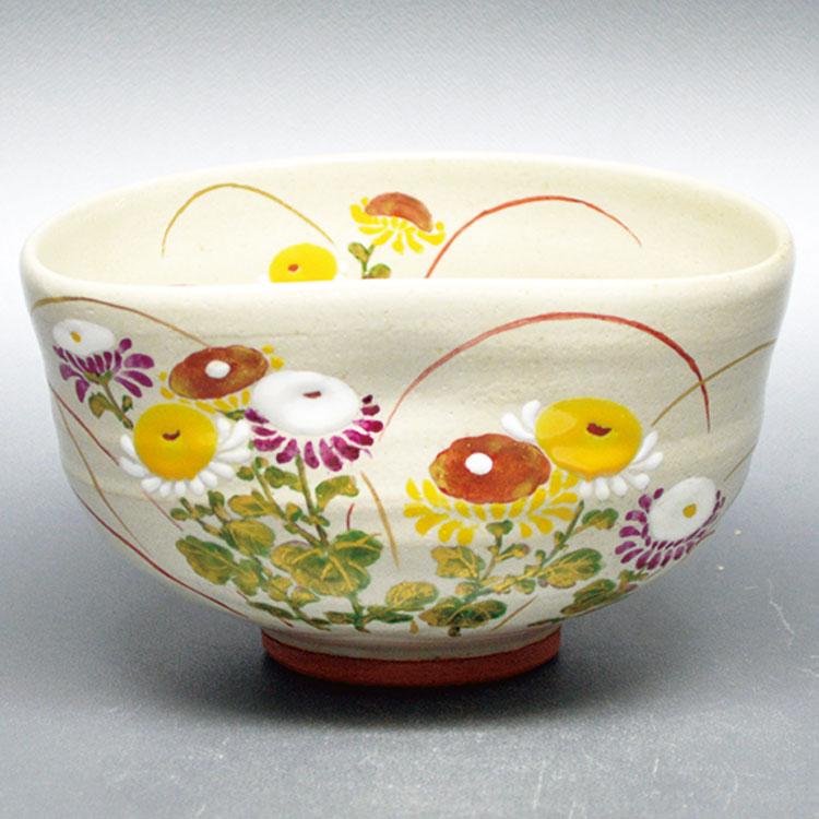 茶道具 抹茶茶碗(まっちゃちゃわん) 茶碗 灰釉 菊 中村 良二 作