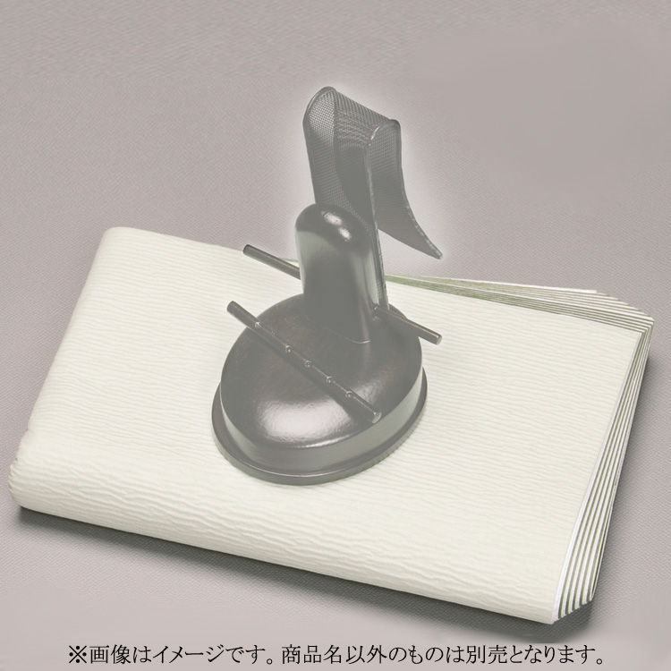 茶道具 紙釜敷(かみかましき) 紙釜敷 檀紙 草色 ※商品名以外は別売です。 山崎吉左衛門