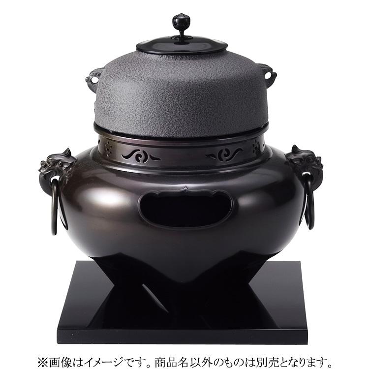 茶道具 風炉(ふろ) 平丸釜添 唐銅鬼面風炉 菊地 政光・浄雲 作