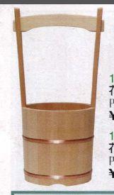 茶道具 花桶 6寸【茶道具 円二作 通販 】