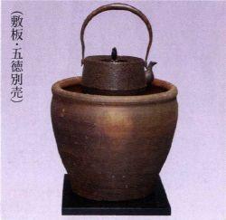 茶道具 鉄瓶 矢筈【茶道具 般若勘渓作 通販 】