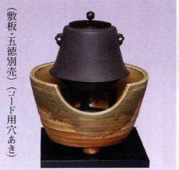 茶道具 小釜 浜松紋富士小釜以外は別売です。菊地政光