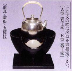 茶道具 紅鉢 黒真塗(電熱式)