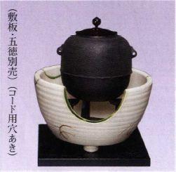 茶道具 茶道 棗 抹茶 送料無料 小釜 棗型 ギフト 通販 千紀園