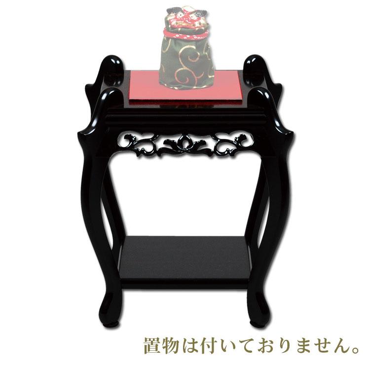 茶道具 香炉 香炉台 黒壇 中卓