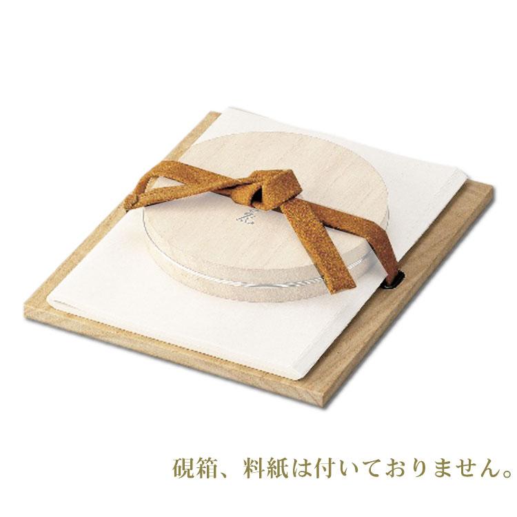 茶道具 板文庫 桐 皮紐付 雄斎作