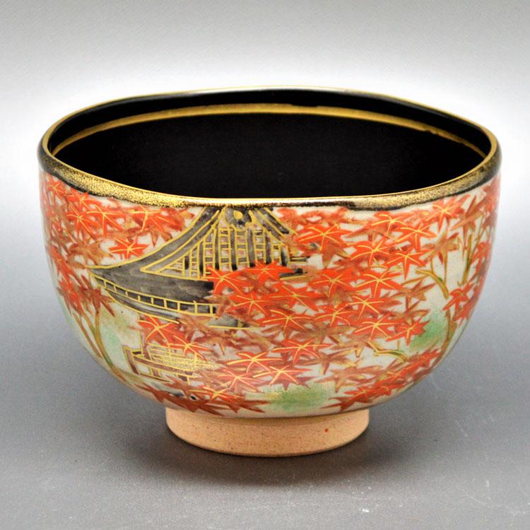 茶道具 抹茶茶碗(まっちゃちゃわん) 茶碗 乾山 大原の紅葉 壱休窯