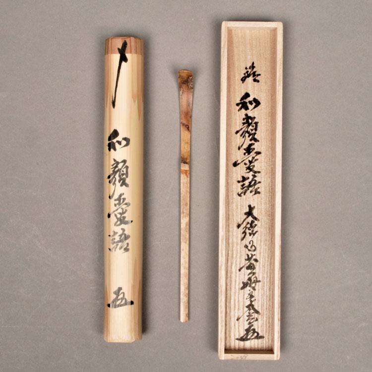 茶道具 茶杓(ちゃしゃく) 茶杓 「和顔愛語」 大徳寺 黄梅院 小林太玄師