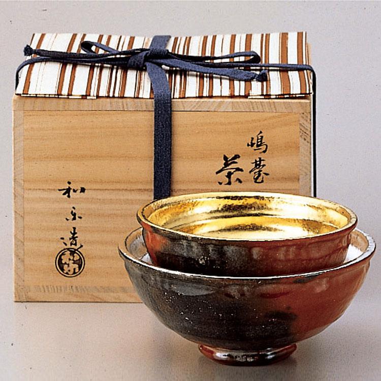 茶道具 抹茶茶碗(まっちゃちゃわん) 嶋台茶碗 極上桐箱 川嵜 和楽