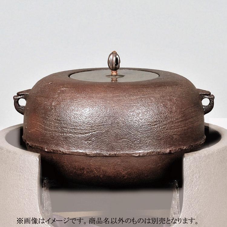 茶道具 風炉釜(ふろがま) 了々斎好写 刷毛目釜 加藤 忠三郎