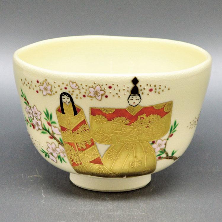 茶道具 抹茶茶碗(まっちゃちゃわん) 茶碗 仁清 桃立雛 山岡 善高
