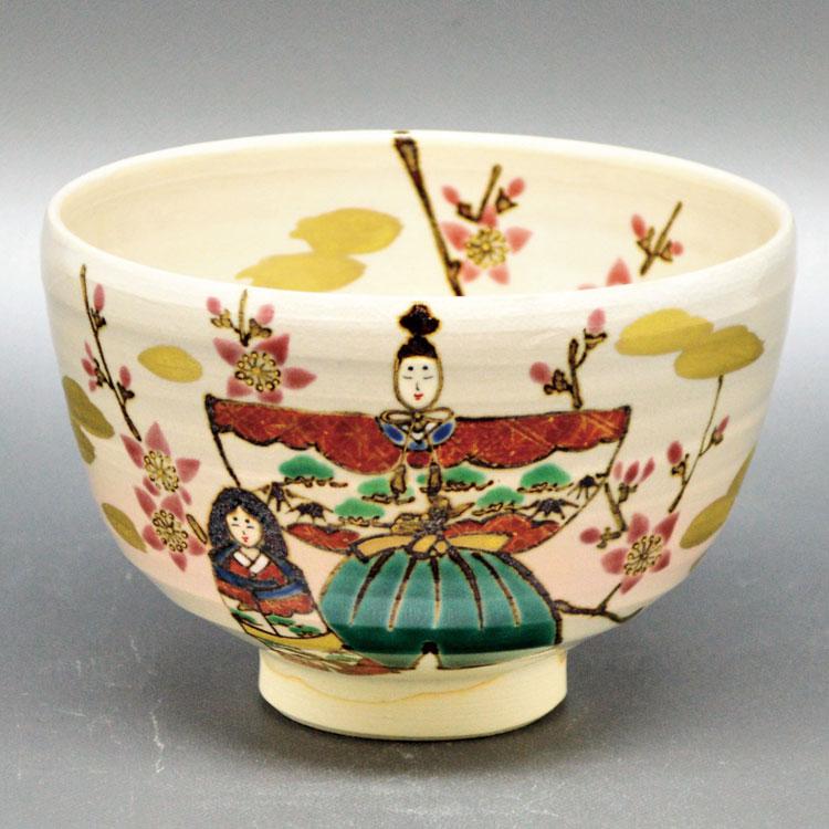 茶道具 抹茶茶碗(まっちゃちゃわん) 茶碗 半七風 立雛 山川 敦司