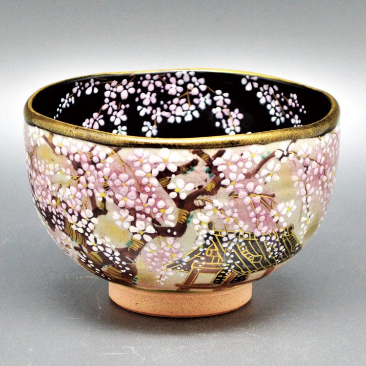 茶道具 抹茶茶碗(まっちゃちゃわん) 茶碗 乾山 地蔵院 枝垂桜 壱休窯