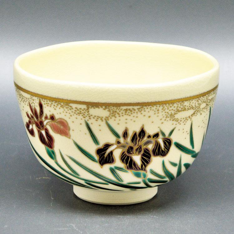 茶道具 抹茶茶碗(まっちゃちゃわん) 茶碗 仁清 そよぐ菖蒲 山岡 善高