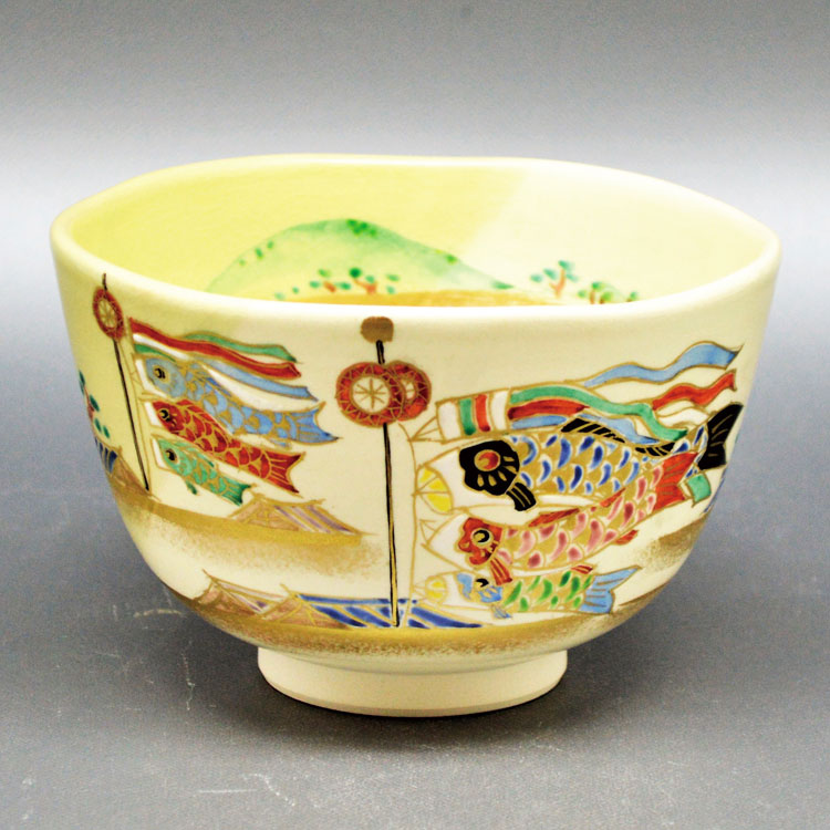 茶道具 抹茶茶碗(まっちゃちゃわん) 茶碗 掛分 鯉のぼり 壱休窯
