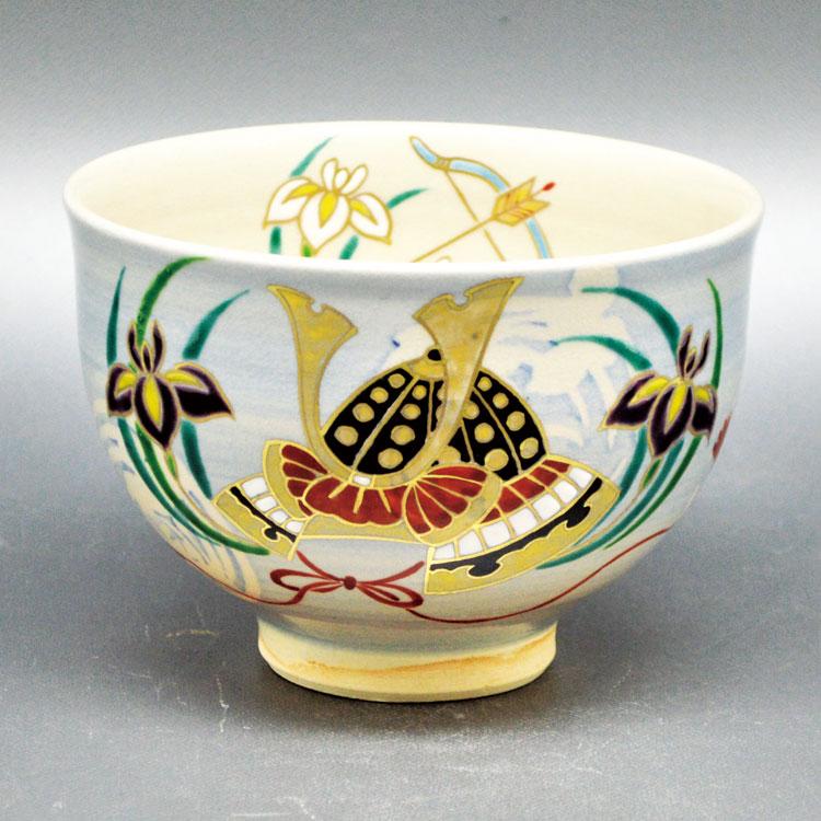 茶道具 抹茶茶碗(まっちゃちゃわん) 茶碗 ローヌキ(隠し絵) 兜 巌窯