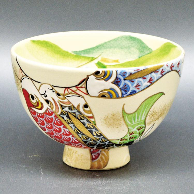 茶道具 抹茶茶碗(まっちゃちゃわん) 茶碗 鯉のぼり 水出 宋絢