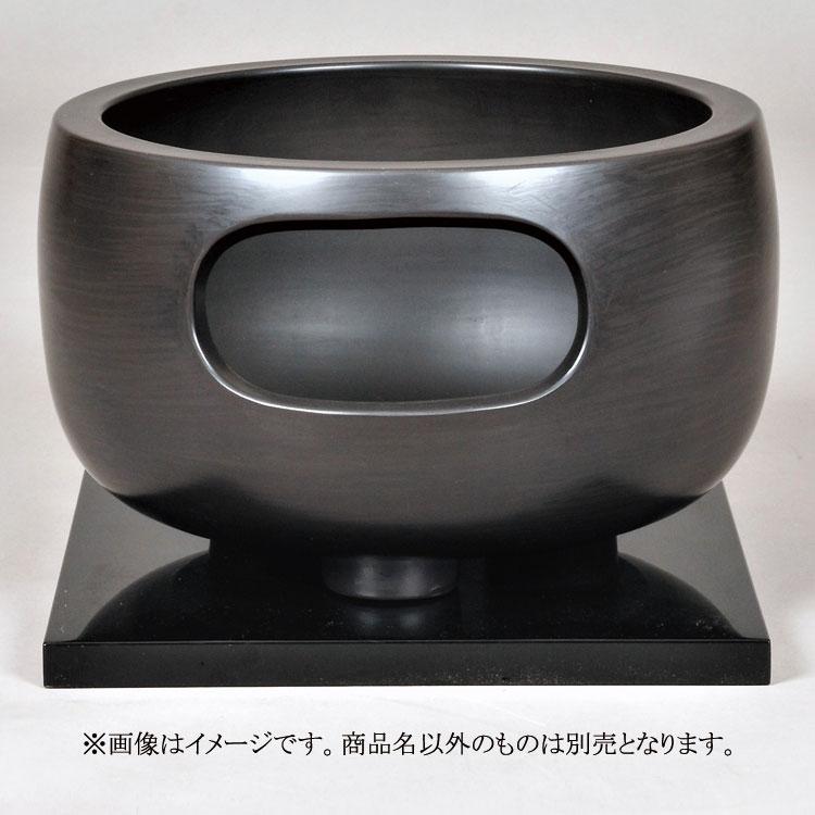 茶道具 風炉(ふろ) 眉風炉 黒陶 尺0 寄神 崇白