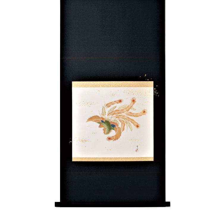 茶道具 掛軸(かけじく) 軸 鳳凰 曽根 幸風 画