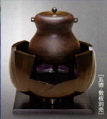 茶道具 唐銅組扇風炉【茶道具 般若勘渓作 通販 】