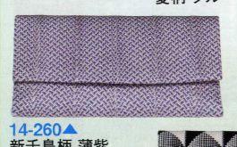 茶道具 五嶋紐 懐紙入 新千鳥柄 薄紫