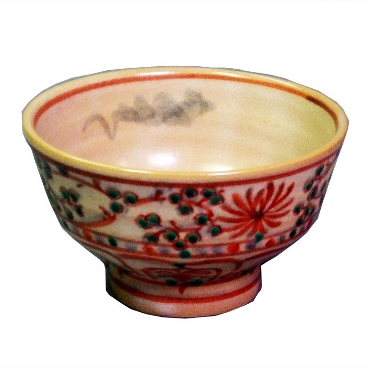 茶道具 抹茶茶碗(まっちゃちゃわん) 而妙斎宗匠御書付紅安南茶碗 手塚石雲
