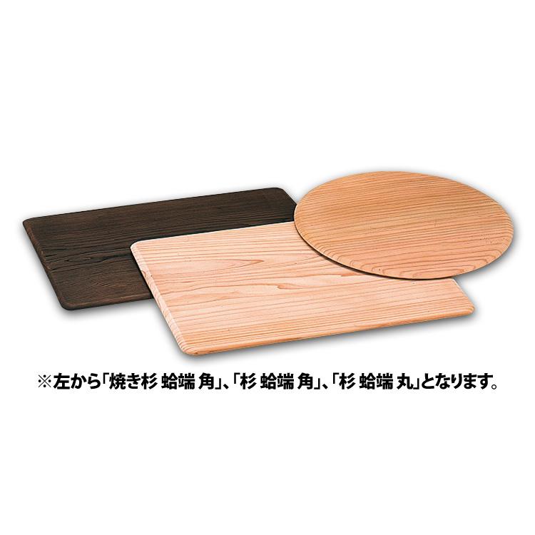 茶道具 焼き杉 蛤端 角 焼き杉 蛤端 角(茶道具 通販 )