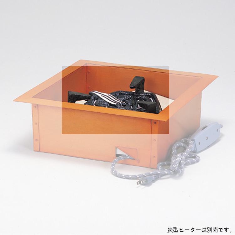 茶道具 置炉用 五徳 置炉釜 (茶道具 通販 )