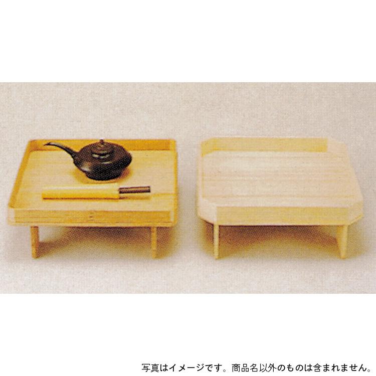 茶道具 炭台 炭台(茶道具 通販 )
