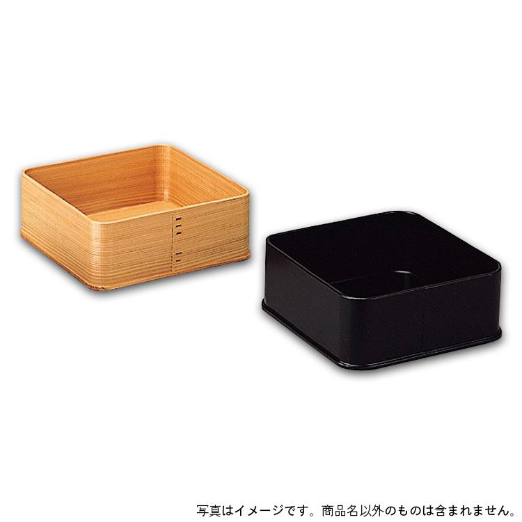 茶道具 炭斗 神折敷 (かみおしき) 木地