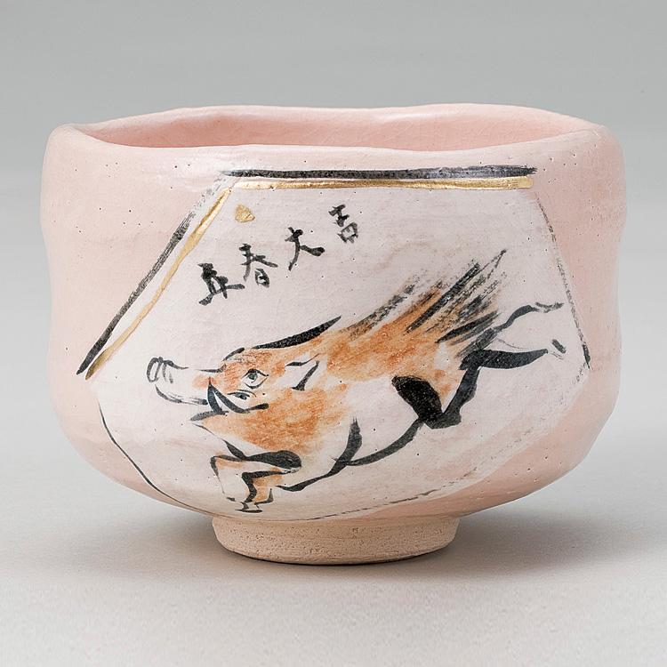 茶道具 茶碗 淡紅釉薬茶碗 立春大吉・亥絵馬絵 楽入窯