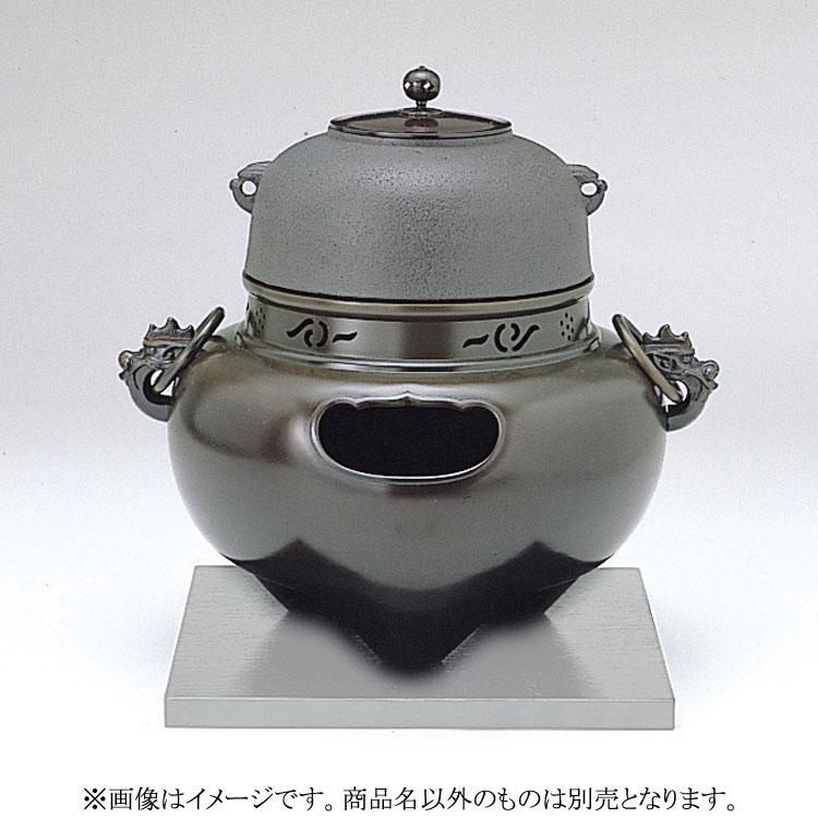 茶道具 風炉(ふろ) 唐銅鬼面風炉 菊地淨慶作釜添 ギフト 通販 千紀園