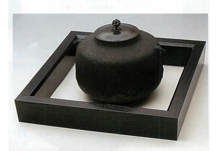 茶道具 焼抜 阿弥陀堂 炉釜