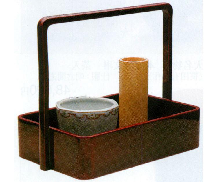 茶道具 溜塗 手付 莨盆