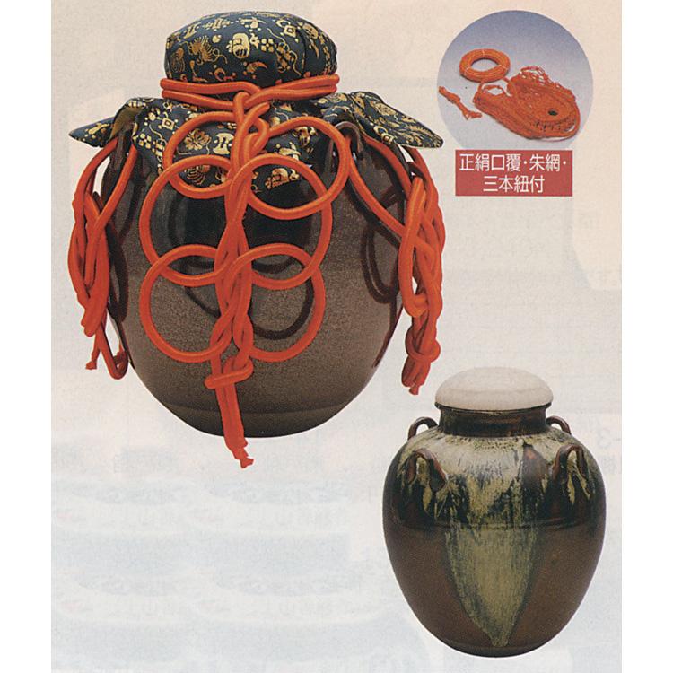 茶道具 瀬戸釉 飾壷 宇田佐平 飾壷(茶道具 通販 )
